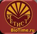 система BioLink BioTime обновлена в ООО «МетиСтр»
